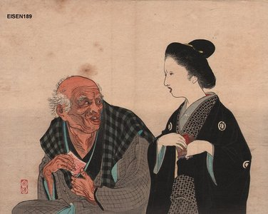 富岡英泉: Woman paying old man - Asian Collection Internet Auction