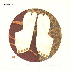 Kaneko, Kunio: Tabi 42 - Asian Collection Internet Auction