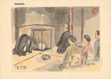 Wada Sanzo: Tea ceremony - Asian Collection Internet Auction