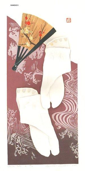 Kaneko, Kunio: Sensu Tabi 2 - Asian Collection Internet Auction