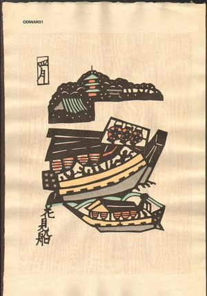 Not signed: Oban Festival, August - Asian Collection Internet Auction