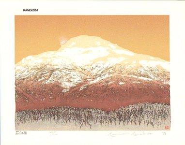 Kaneko, Kunio: Mt. Chausu - Asian Collection Internet Auction