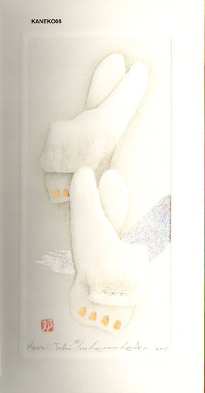 Kaneko, Kunio: Kawaii Tabi - Asian Collection Internet Auction