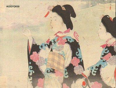 Terazaki, Kogyo: Young beauties - Asian Collection Internet Auction