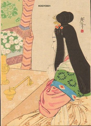 Terazaki, Kogyo: An Offering to Buddha, - Asian Collection Internet Auction