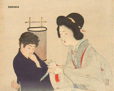 Tomioka Eisen: Mother and son - Asian Collection Internet Auction
