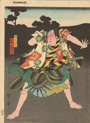 Utagawa Kunikazu: Yakusha-e (actor print), Actor ARASHI RIKAN - Asian Collection Internet Auction