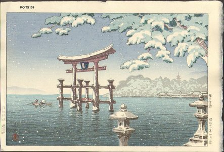 風光礼讃: MIYAJIMA in the Snow - Asian Collection Internet Auction