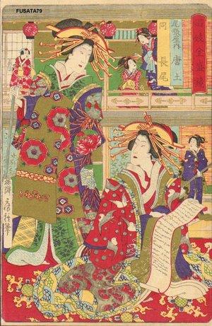 歌川房種: MOROKOSHI and NAGAO of OWARIYA - Asian Collection Internet Auction