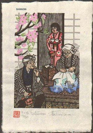 Shimizu, Toru: SAKURA (cherry blossom) - Asian Collection Internet Auction