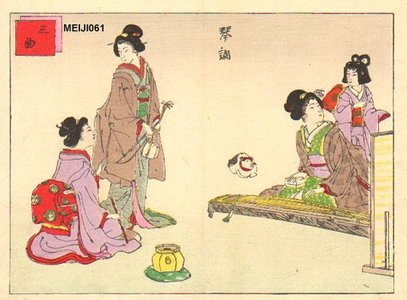 Kokunimasa: Ladies with musical instruments - Asian Collection Internet Auction