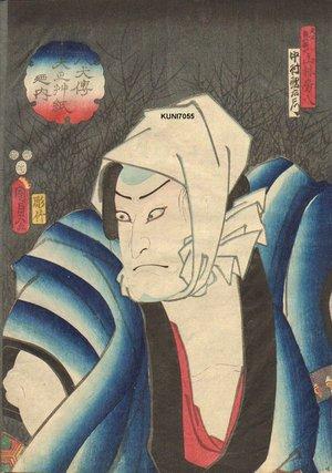 Utagawa Kunisada II: Actor Nakamura Utaemon as Sanrin Fusahachi - Asian Collection Internet Auction
