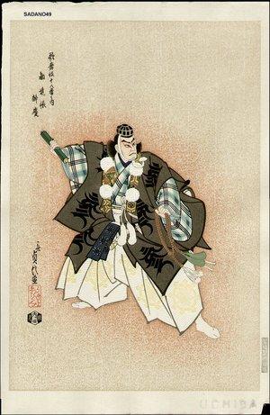 Hasegawa Sadanobu III: Kanjin-cho Benkei - Asian Collection Internet Auction