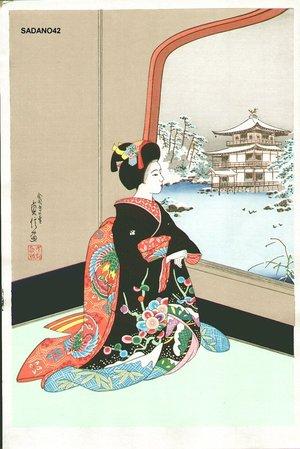 Hasegawa Sadanobu III: Geisha Girl in Winter - Asian Collection Internet Auction