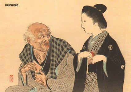 Tomioka Eisen: Madame of brothel pays slave trader - Asian Collection Internet Auction