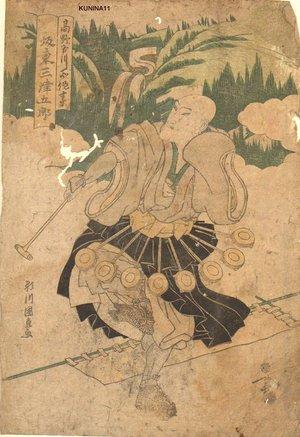 Kuninao: Actor Bando Mitsugoro III - Asian Collection Internet Auction