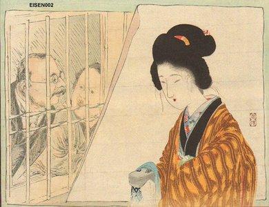 Tomioka Eisen: BIJIN (beauty) leaving public bath - Asian Collection Internet Auction