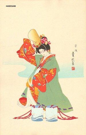 Hasegawa Konobu: Shiokumi - Asian Collection Internet Auction