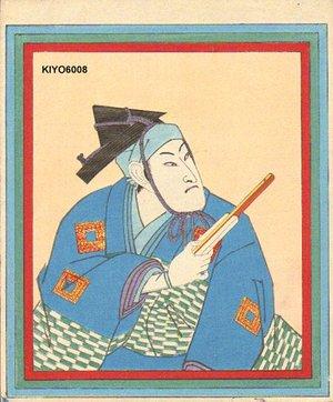 鳥居清忠: Actor Ichikawa - Asian Collection Internet Auction