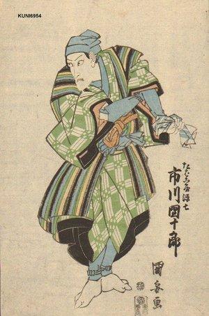 歌川国安: Actor Ichikawa Danjuro VIII as Genshichi - Asian Collection Internet Auction