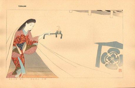 石川寅治: Heroine Toragozin in SOGA - Asian Collection Internet Auction