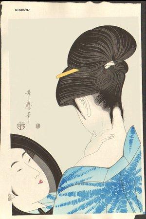 Kitagawa Utamaro: BIJIN-E (beauty) - Asian Collection Internet Auction