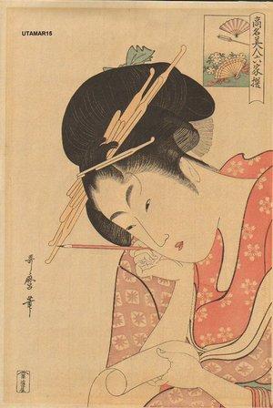 Kitagawa Utamaro: Courtesan Hanaogi of Ogiya - Asian Collection Internet Auction