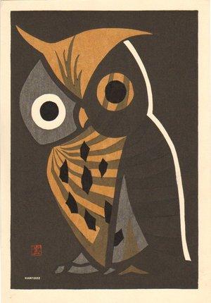 河野薫: Owl - Asian Collection Internet Auction
