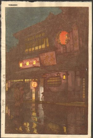 Yoshida Hiroshi: Night in Kyoto - Asian Collection Internet Auction