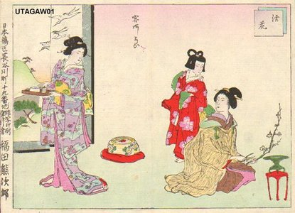Kokunimasa: - Asian Collection Internet Auction