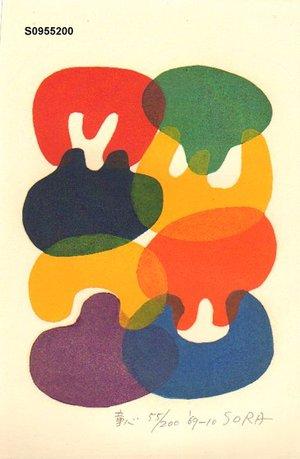 Mitsuaki Sora: Children's Mind - Asian Collection Internet Auction