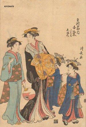 鳥居清長: - Asian Collection Internet Auction