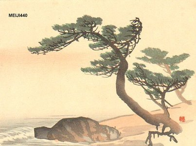 Yamamoto, Shunkyo: Pine trees on Miho Beach - Asian Collection Internet Auction