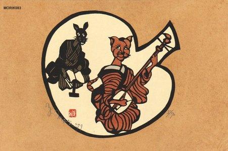 Mori Yoshitoshi: Animal Performance - Asian Collection Internet Auction