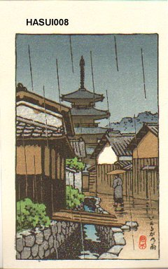 川瀬巴水: Pagoda in Rain - Asian Collection Internet Auction