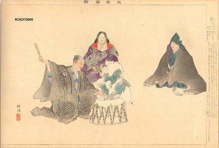 月岡耕漁: - Asian Collection Internet Auction