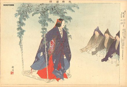 Tsukioka Kogyo: TEIKA (Love of Teika and Princess Shokushi) - Asian Collection Internet Auction