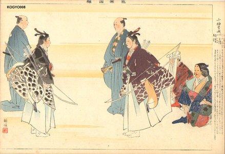 Tsukioka Kogyo: KOSODE SOGA (Soga Brothers and Mother) - Asian Collection Internet Auction