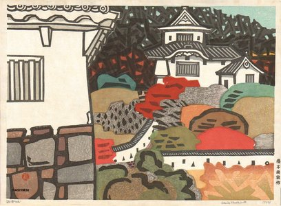 Okiie: Nishikori Castle - Asian Collection Internet Auction