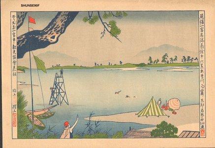 名取春仙: Kiso River - Asian Collection Internet Auction