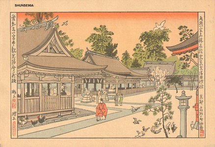Natori Shunsen: Masumida Shrine - Asian Collection Internet Auction
