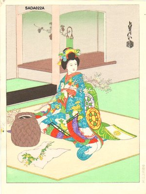 Hasegawa Sadanobu III: MAIKO doing flower arranging - Asian Collection Internet Auction