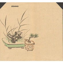 Shibata Zeshin: - Asian Collection Internet Auction