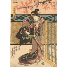 歌川国貞: Actor in garden - Asian Collection Internet Auction