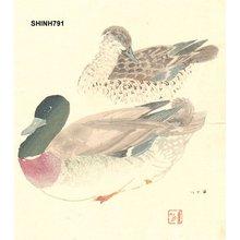 Unknown: Mallard ducks - Asian Collection Internet Auction