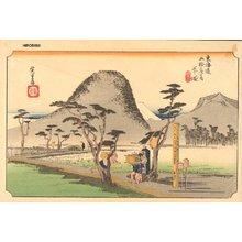 歌川広重: Hoeido Tokaido, Nawate Road in Hiratsuka - Asian Collection Internet Auction