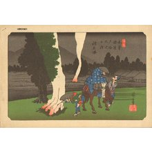 Utagawa Hiroshige: Kisokaido, Karuizawa - Asian Collection Internet Auction