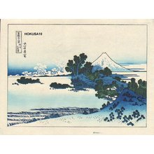 葛飾北斎: FUGAKU SANJU-ROKKEI (36 Views of Fuji) - Asian Collection Internet Auction
