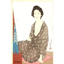 橋口五葉: Nakatani Tsuru Dressing - Asian Collection Internet Auction