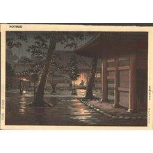 Tsuchiya Koitsu: Senkaji Temple, Tokyo - Asian Collection Internet Auction